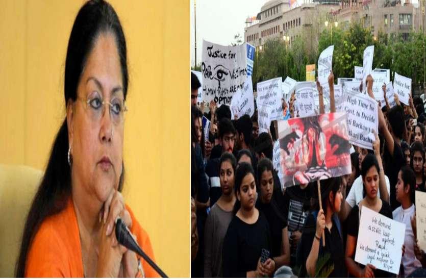 कठुआ, उन्नाव गैंगरेप: बेटियों की सुरक्षा को लेकर वसुंधरा सरकार की बढ़ी चिंता,उधर पीड़िता के वकील को मिल रही धमकियां