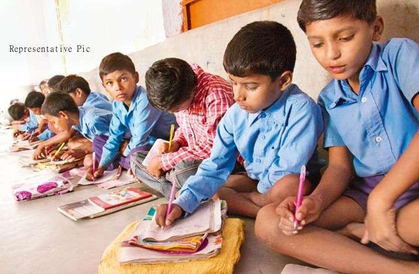Rajasthan governemt schools