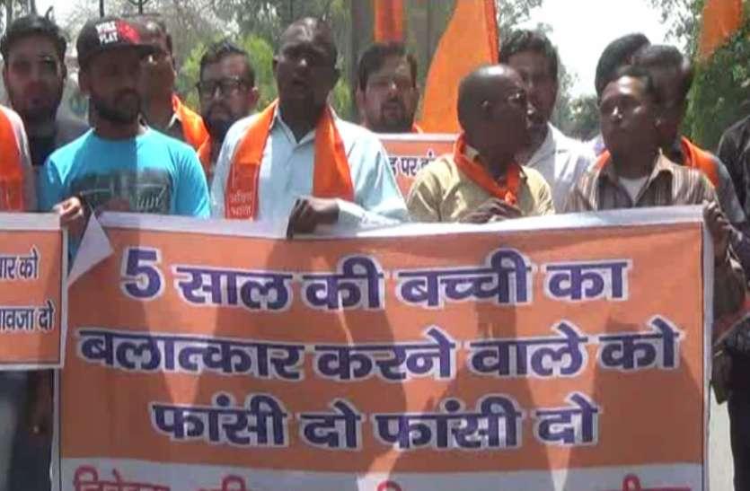 कठुआ कांड पर आया हिन्दू महासभा का बड़ा बयान, कहा बलात्कारी का नहीं होता कोई धर्म