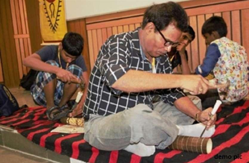 यूपी के गरीब हस्तशिल्पियों को  पेंशन देगी सरकार
