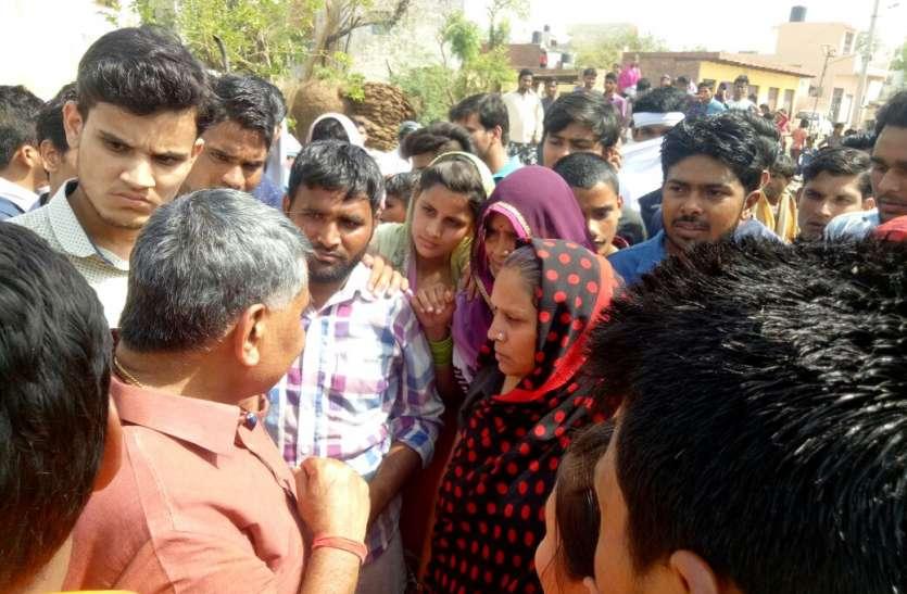 6 दिन से गायब है बिजली, आक्रोशित ग्रामीणों ने भाजपा सांसद को घेरा और फिर...
