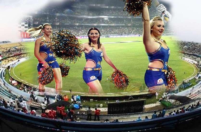 जयपुर में आईपीएल को लेकर बड़ी खबर, जिसे पढ़ झूम उठेंगे क्रिकेट प्रेमी