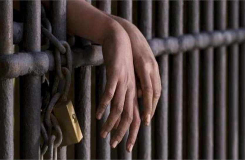 जेल में कैदियों का खूनी संघर्ष,7 की मौत और 17 घायल