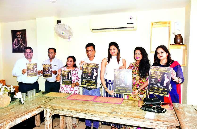 पिंकसिटी में 14 को होंगे 'मिसेज इंडिया ग्लोबल' के ऑडिशन