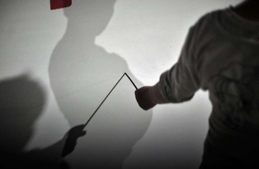 पुणे: अंधविश्वास में पति ने गर्भवती पत्नी पर किया खौफनाक अत्याचार, पुलिस ने किया गिरफ्तार