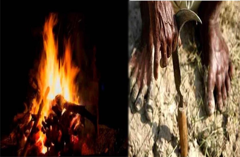 महाराष्ट्र: कर्ज से परेशान किसान ने चुनी दर्दनाक मौत, जलती चिता में कूद की खुदखुशी