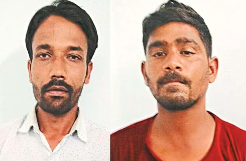 विधायक के बेटे का मोबाइल पार, पुलिस ने दो दिन में खोज लिया लुटेरों को, पढि़ए पूरी खबर