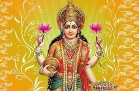 आखा तीज (अक्षय तृतीया) पर करें लक्ष्मी की पूजा तो बरसेगा सोना और पैसा