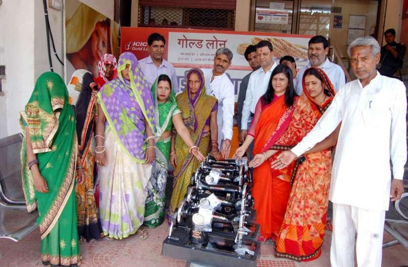 महिलाओं को सिलाई मशीन वितरित
