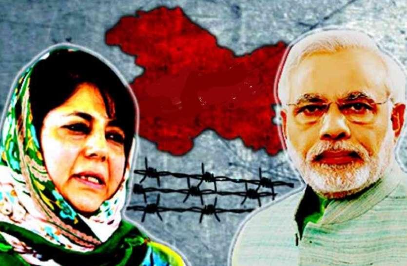 कठुआ से उठा विवाद कहीं खत्म न कर दे जम्मू कश्मीर में पीडीपी-बीजेपी गठबंधन