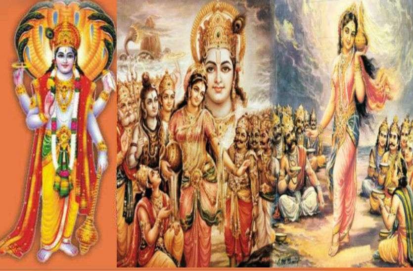 ekadashi vrat puja vidhi time date and rashi anusar daan