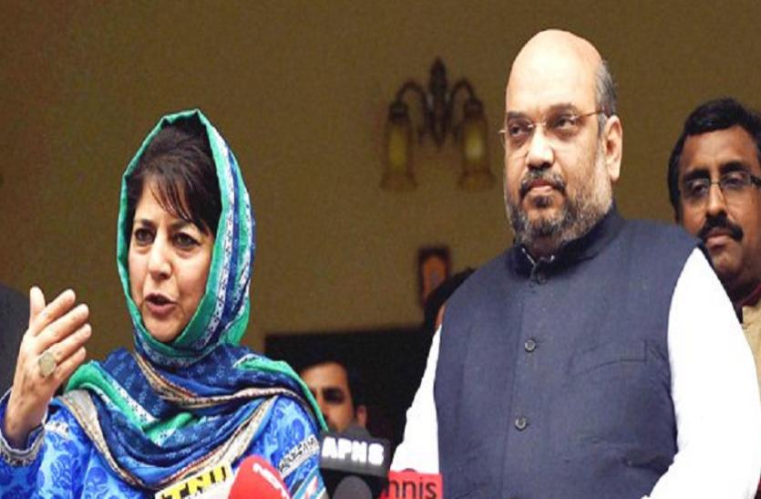 महबूबा सरकार से भाजपा के सभी मंत्रियों का इस्तीफा, समर्थन रहेगा जारी