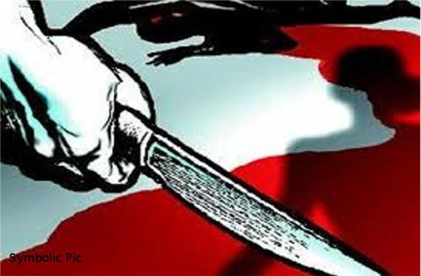बदमाशों ने दो युवकों पर चाकू से किया हमला, हमले में मरने वाले युवक का प्राइवेट पार्ट भी काट डाला