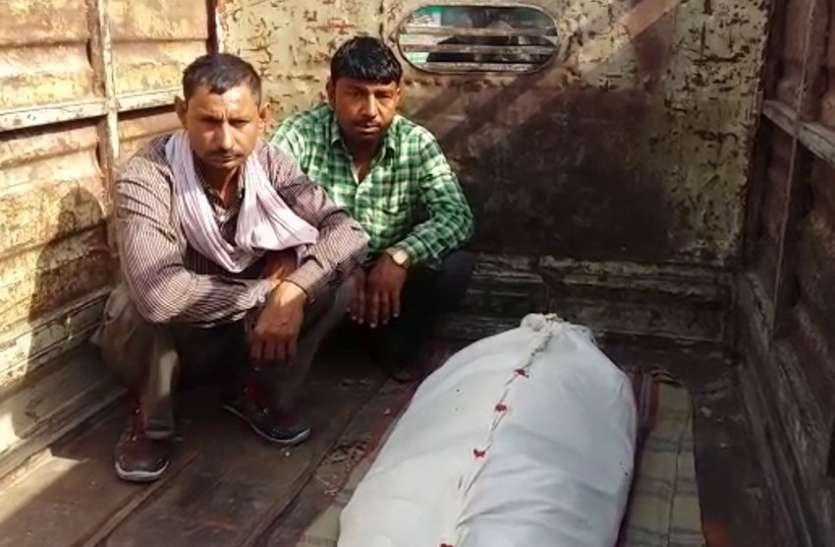 मुजफ्फरनगर: दहेज पीड़िता बेटी को नहीं मिला इंसाफ तो पिता ने की आत्महत्या