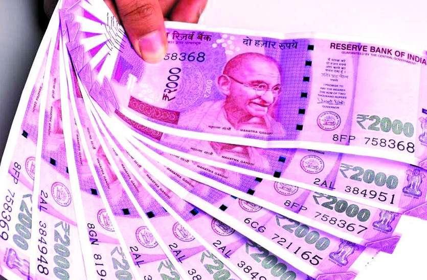 हर दिन जब्त हो रहे हैं लाखों रुपए