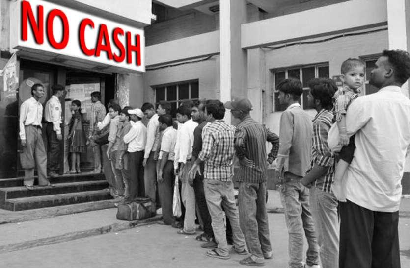 यूपी में कैश की किल्लत से नोटबंदी जैसे हालात, वित्त मंत्री बोले- जल्द दूर होगी नगदी की समस्या