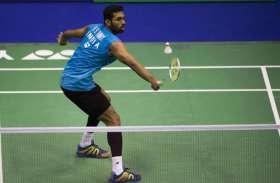 Badminton : पदक न जीतने से निराश प्रणॉय ने ट्विटर पर जारी किया नोट