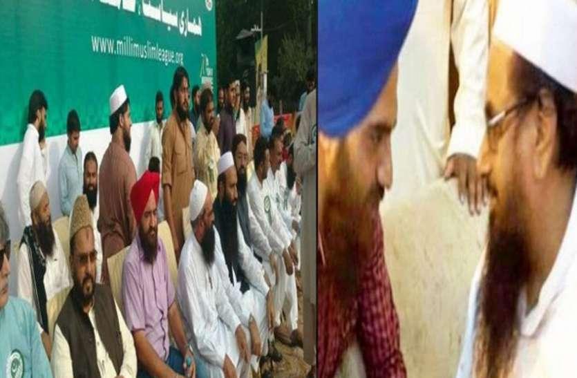 अब सिख आतंकियों को बढ़ावा देने में जुटा पाकिस्तान, सामने आई हाफिज सईद और गोपाल सिंह के साथ की फोटो