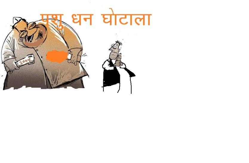 नियम विरुद्ध आदेश को लेकर मंत्री और राजमंत्री आमने सामने