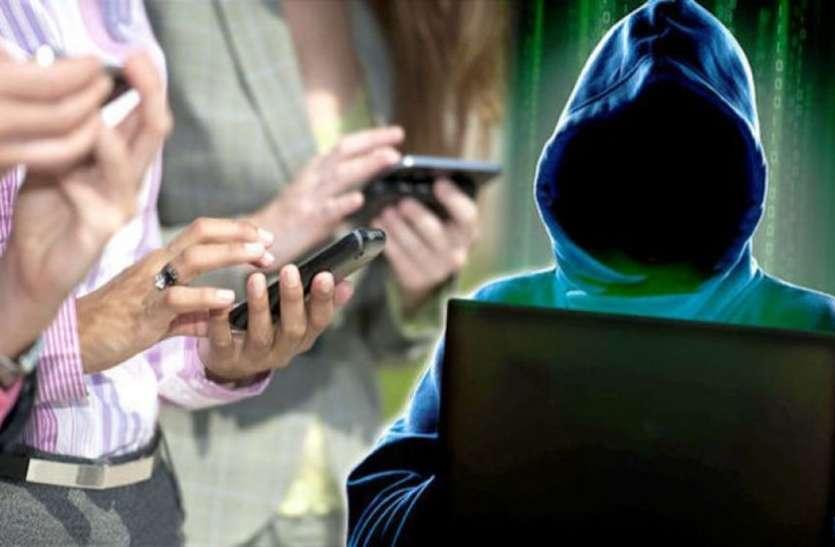 अगर स्मार्टफोन डेटा hack होने से है परेशान तो अपनाएं ये Tricks