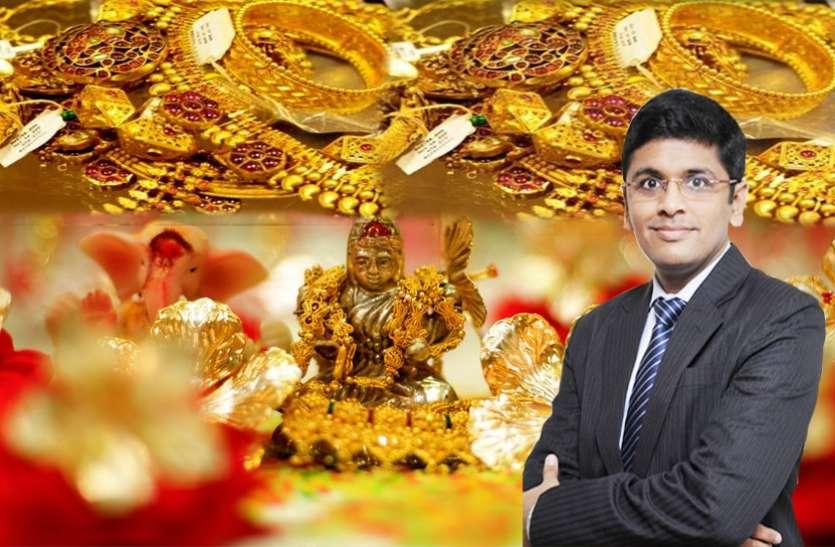 एक्सपर्ट्स से जानिए इस अक्षय तृतीया कैसा रहेगा सोने का बाजार