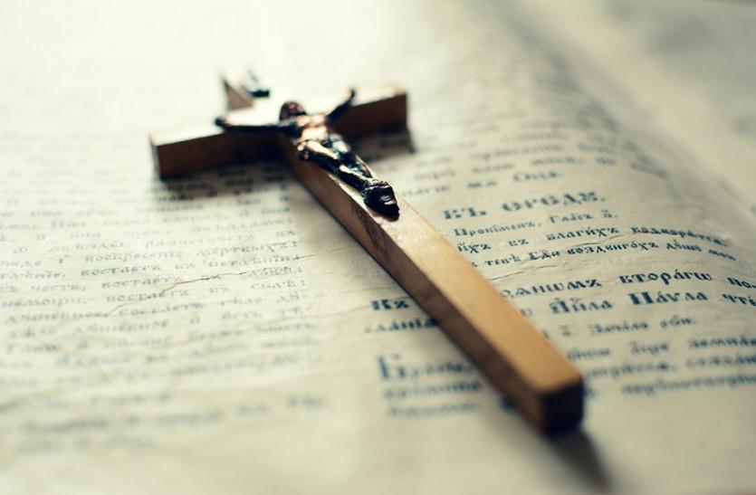 50 देशों के सैकड़ों पादरी पोप से सीखेंगे जादू-टोने का गुर, वेटिकन में शुरू हुआ सालाना कोर्स