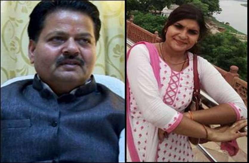प्रीति मामले में समझौते के आसार! मंत्री रामपाल सिंह पहुंचे प्रीति के घर