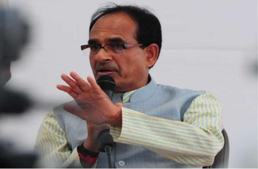 भाजपा प्रदेश अध्यक्ष नंद कुमार चौहान ने अपने इस्तीफे की पेशकश की