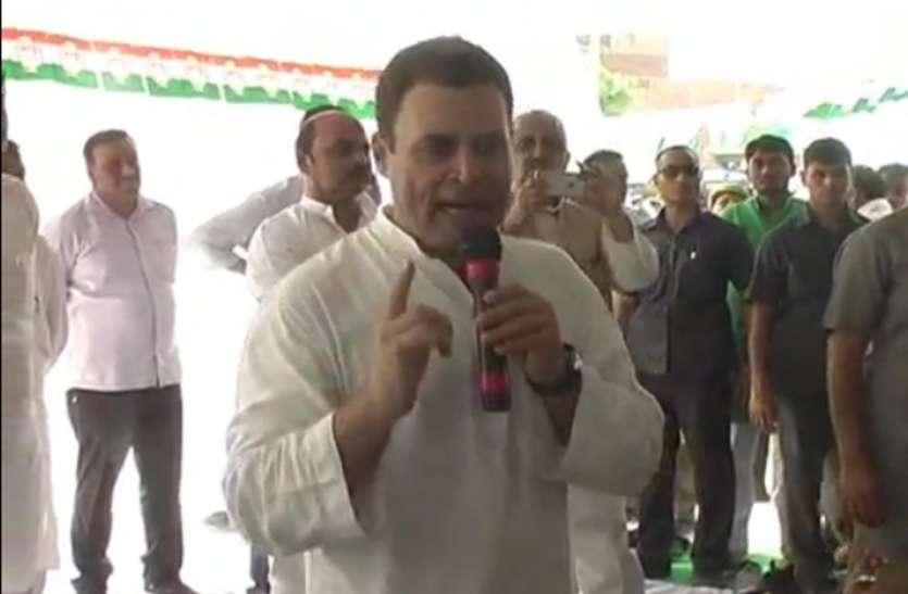 उन्नाव रेप केस पर राहुल ने तोड़ी चुप्पी, दिया ये बयान