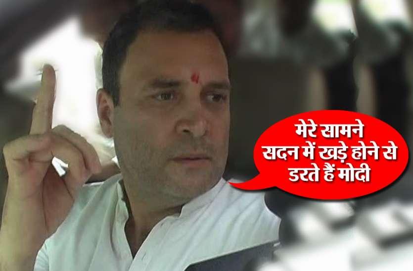 अमेठी में बोले राहुल गांधी, पार्लियामेंट में 15 मिनट भी मेरे सामने खड़े नहीं हो पायेंगे पीएम मोदी, देखें वीडियो