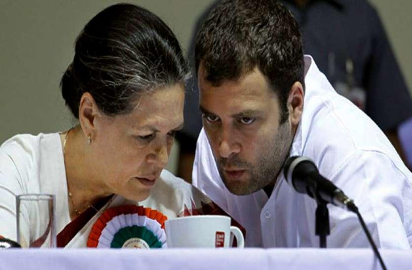 सोनिया - राहुल का रायबरेली दौरा जरूरी, एक साथ आना मजबूरी !