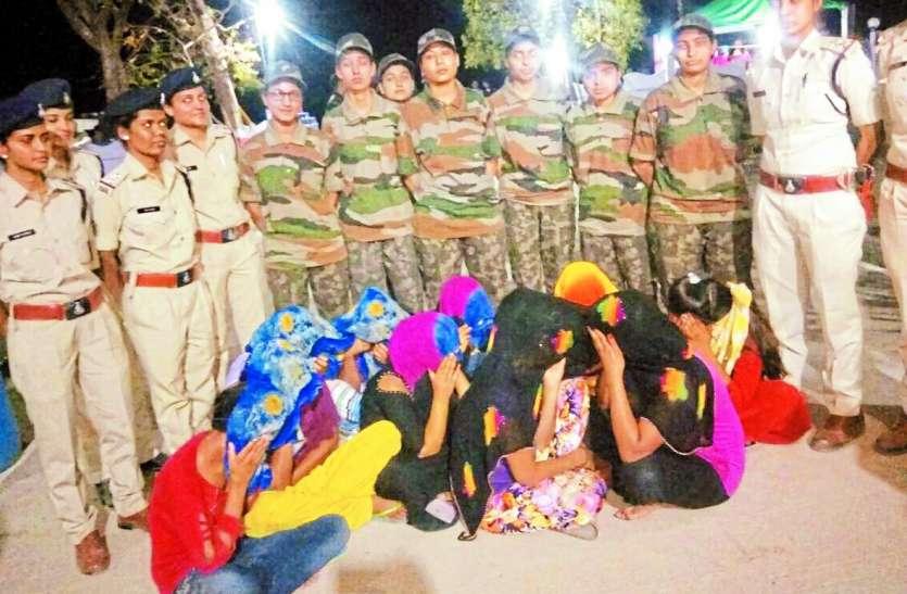 देह व्यापार में शामिल 10 लड़कियों व 9 संदिग्ध लड़को को लिया हिरासत