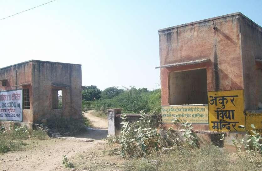 नाम का ग्रामीण हाट बाजार, किसानों को नहीं मिला कोई फायदा