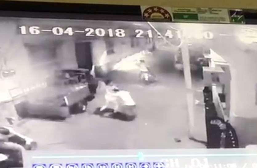 राजस्थान में अपराधी बेखाैफ, आंखों में मिर्ची झोंक तलवार की नोक पर लूट ले गए नोटों से भरा बैग