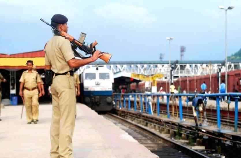 प्रायवेट सर्विस करेगी यात्रियों की सुरक्षा, रेलवे को जीआरपी और आरपीएफ पर भरोसा नहीं?