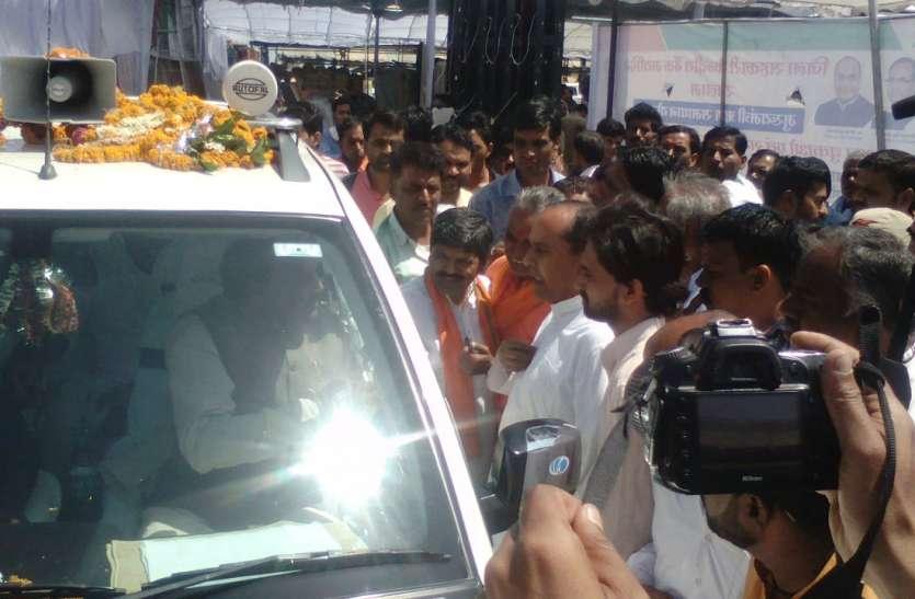 जाने भाजपा के इस राज्यमंत्री दर्जा प्राप्त नेता को क्यों नहीं देने दिया भाषण