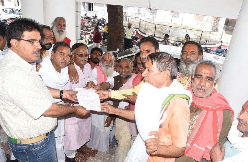 कलेक्टोरेट में गूंजा जयजय राम जय श्रीराम...संतों ने कहा मंदिर भूमि से कलेक्टर के नाम हटाओ