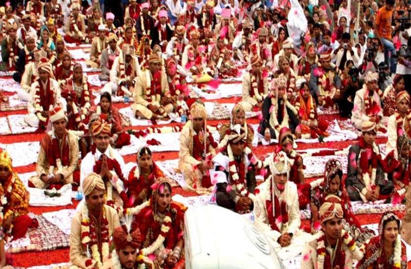 राजपूत समाज में एकल विवाह बंद, सामूहिक विवाह में करना होगी शादी