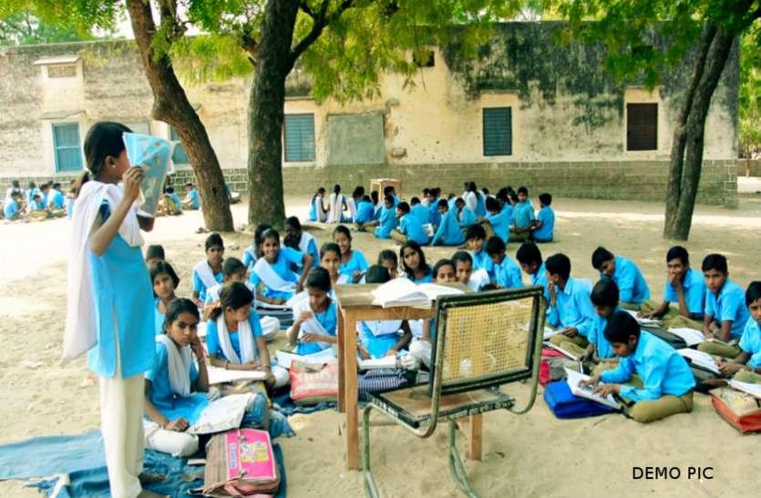 बांसवाड़ा : पढऩें के लिए बच्चों को अब नहीं जाना होगा दूर, दस स्कूलों में अब आठवीं तक की पढ़ाई