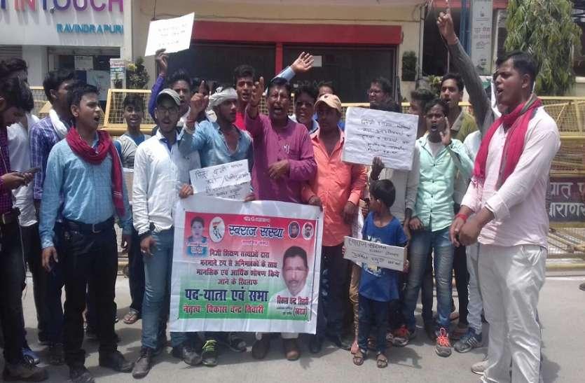 निजी स्कूलों की मनमानी के खिलाफ नागरिकों ने निकाला मार्च, PMO पर प्रदर्शन