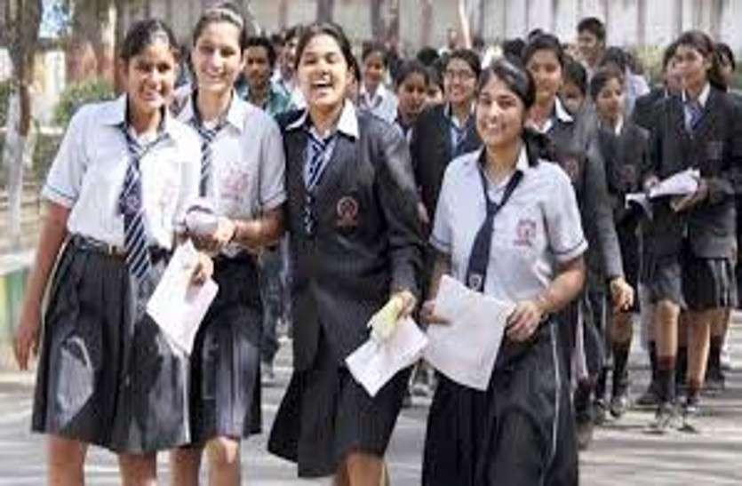 राजस्थान में प्राइवेट स्कूलों पर आया ये बढ़ा संकट...स्कूल की मान्यता पर पैदा हुआ खतरा