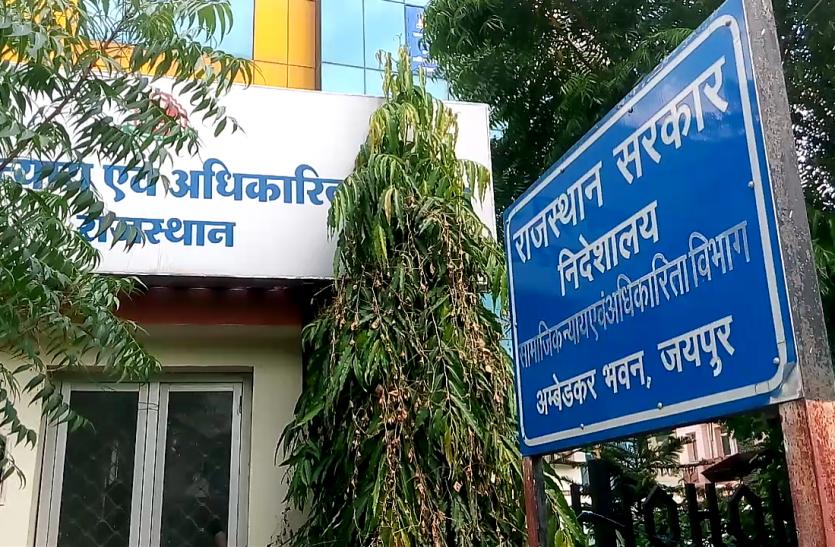 सरकारी छात्रावास और आवासीय विद्यालय होंगे चकाचक