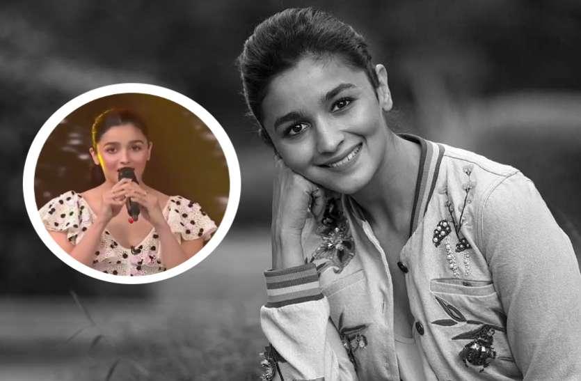 रिएलिटी शो में आलिया ने गाया फिल्म RAAZI का पहला गाना, देशभक्ति से भरा ये गीत सुन आखें हो जाएंगी नम!