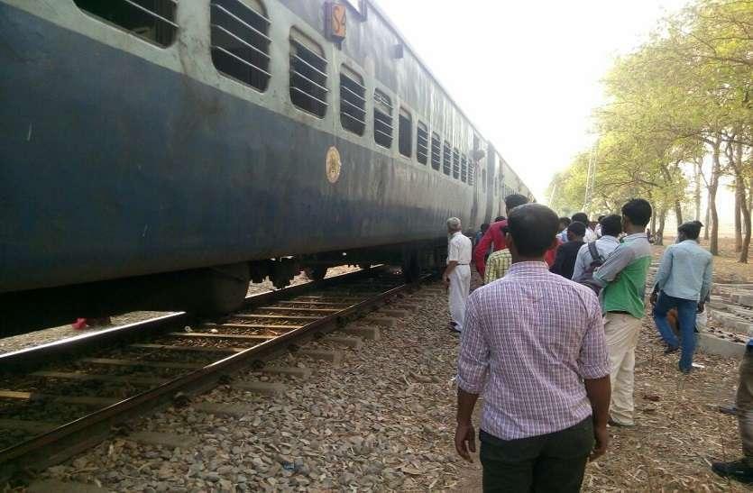 मुरी एक्सप्रेस का ब्रेक हुआ जाम, धुंआ निकलता देख ट्रेन से उतरे यात्री
