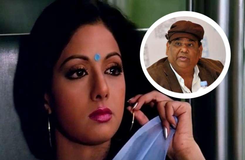 OMG! 25 साल बाद बोनी से इस निर्देशक ने मांगी माफी, श्रीदेवी की फिल्म का कर दिया था बंटाधार!