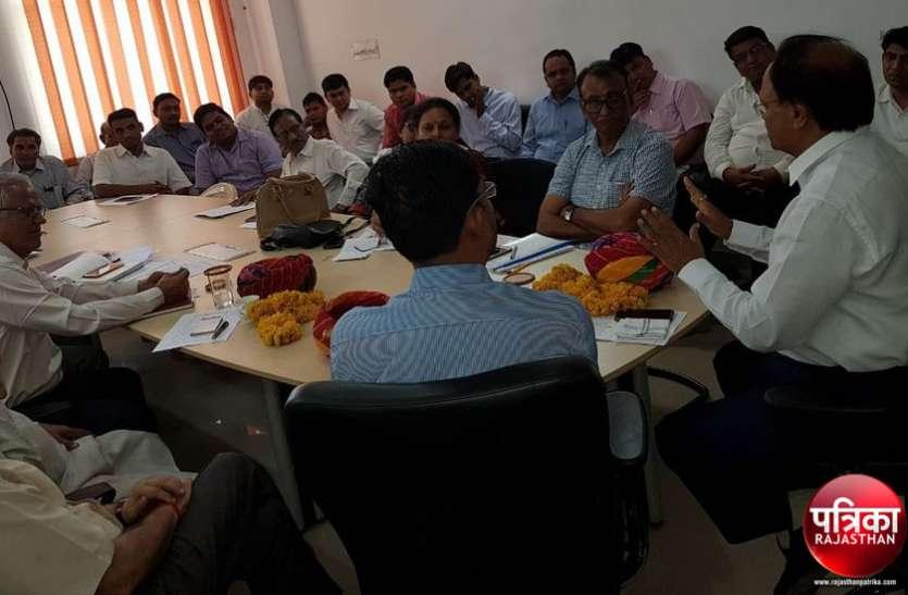 बांसवाड़ा : गर्मी की छुट्टियों में कॉलेज स्टूडेंट गली-मोहल्लों में लगाएंगे स्पेशल क्लास