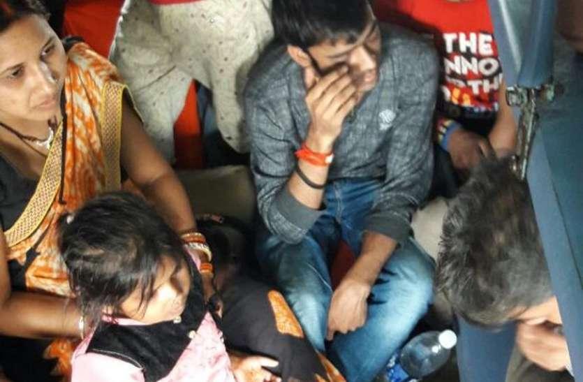 बान्द्रा-पटना एक्सप्रेस में ब्लेड से यात्रियों पर हमला कर जेबतराशी