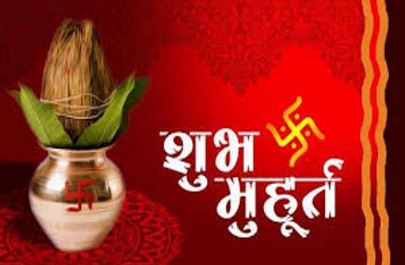 jain dharm akshaya tritiya