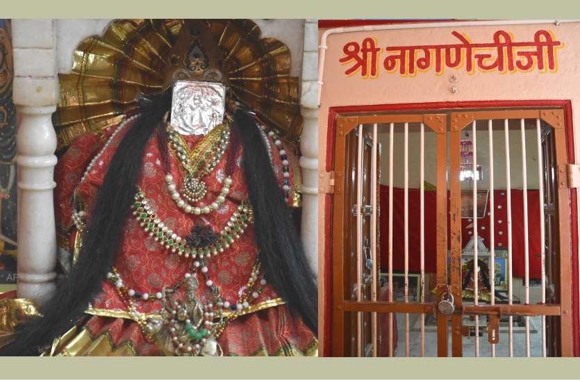 बीकानेर स्थापना दिवस : अनूठा है मां नागणेचीजी का यह प्राचीन मंदिर, जहां आरती के बाद लग जाते है ताले