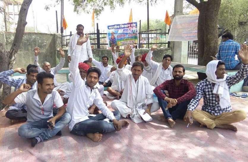 समर्थन मूल्य परी खरीद के लिए खोले गए केन्द्रों पर अनियमितताओं को लेकर भारतीय किसान संघ ने दिया धरना